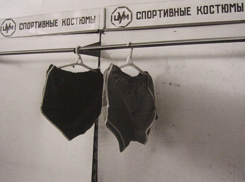 Рынки в СССР